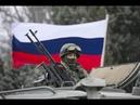 Русские готовы захватить Украину Какие последствия