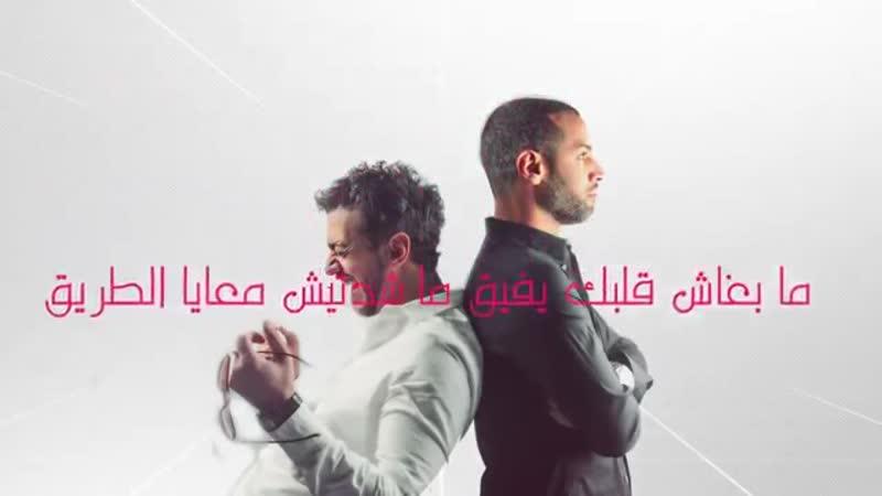 DJ VAN - ENTY إنتي I (Lyric Video) Ft Saad Lamjarred.mp4