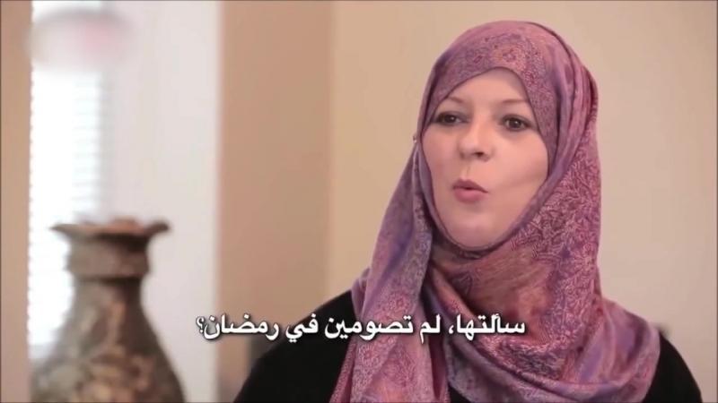 Как я приняла Ислам Лорен Бут 16 серия Передача Кораном я наставлен Фахд Аль Кандари mp4