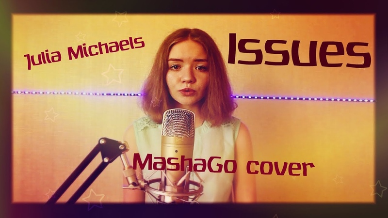 ISSUES JULIA MICHAELS Cover by MashaGo
