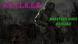 S.T.A.L.K.E.R. Oblivion Lost Remake (мод) Прохождение. Ч#12. Тихий ниндзя.