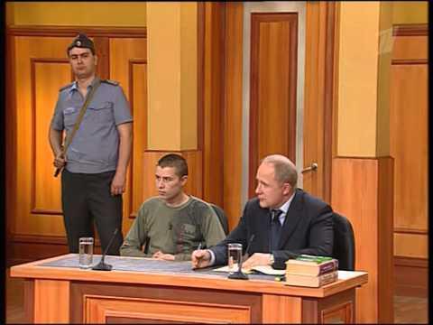 Федеральный судья выпуск 222 Родин судебное шоу 2008 2009