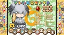 Kemono Friends FIGHT! [けもフレふぁいと!] Game Sample - PC/Doujin
