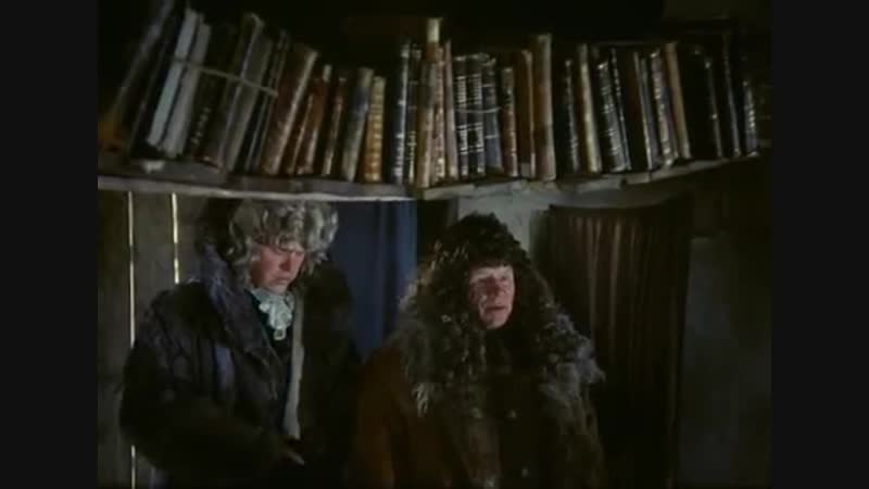 Сказ про то, как царь Петр арапа женил (1976)