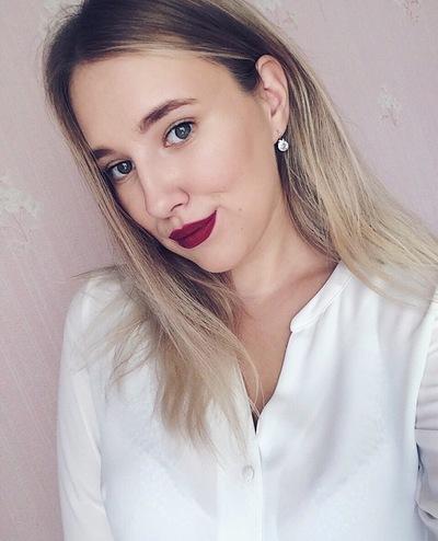 Александра Баканова