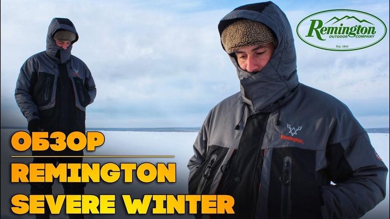 Зимний рыболовный костюм REMINGTON Severe Winter. Обзор. Kamfish