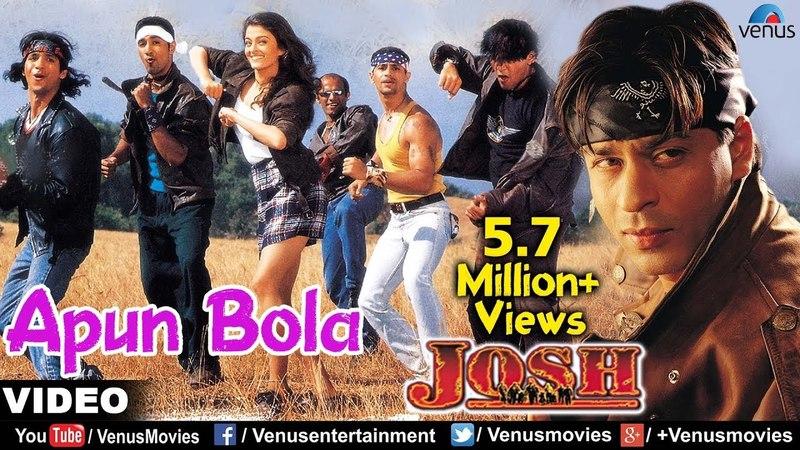 Apun Bola Tu Meri Laila Full Video Song Josh Shahrukh Khan Aishwarya Rai Priya Gill