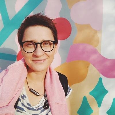 Ольга Сорина