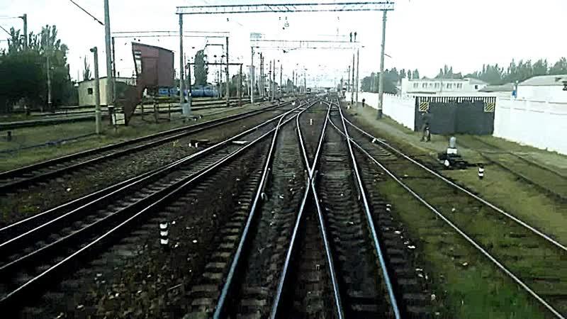 Отправление с жд станции Джанкой