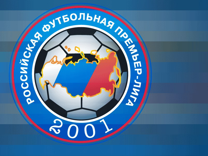 Студия Артемия Лебедева разработала новый знак  лиги— РФПЛ