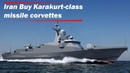 Russian defense firm expects Iran to show interest in Karakurt class missile corvettes