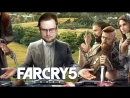 Kuplinov ► Play СЕКТАНТЫ УЖЕ ЗДЕСЬ ► Far Cry 5 #1