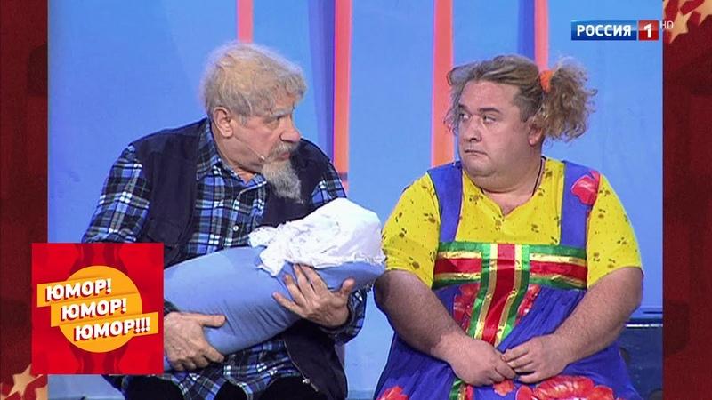 Евгений Петросян и Александр Морозов - Женитьба. Юмор! Юмор!! Юмор
