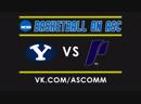 NCAAM   BYU VS Portland