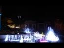 Евпатория 3d фонтан лазерное шоу.mp4