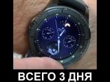 Обзор умных часов