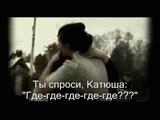 Золото. Виталий Аксёнов (с субтитрами)