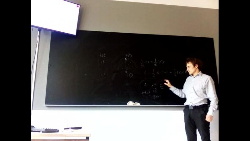 Lesson 8. Quantum Semantics