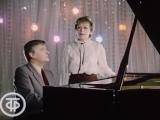 Алиса Фрейндлих &amp Олег Басилашвили - Доброй ночи, москвичи (Дорогие мои москвичи)