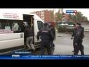Вести-Москва • В результате рейда Антикриминал в Люберцах задержаны 40 человек