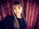 Наталья Евсюкова