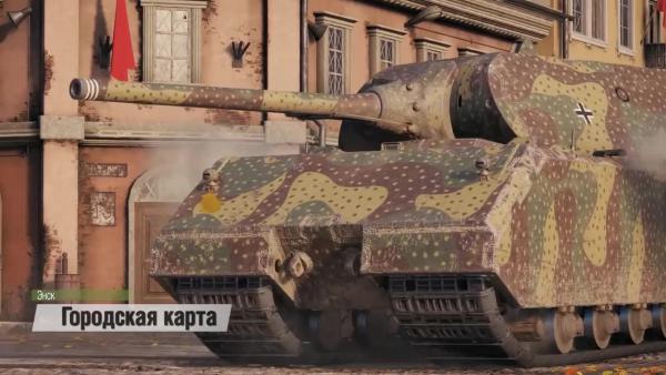 World of Tanks - Maus vs Jagdpanzer E 100 - Танкомахач 98