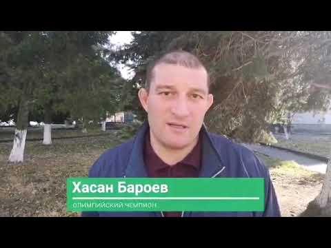 Хасан Бароев: Электроцинк должен быть закрыт
