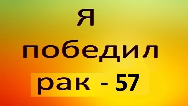 КАПЕЛЬНИЦЫ ПЕРЕКИСИ ВОДОРОДА. Видео №57