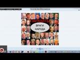 Путин НАГРАЖДАЕТ ОЛИГАРХОВ за то что они ограбили народ и Страну