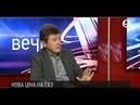 Нова ціна на газ; вибори-2019; санкції проти телеканалів | В. Фесенко | Інфовечір - 22.10.18
