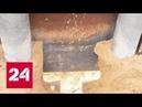 Подкоп под стеной: нелегалы поставили рекорд по проникновению в США - Россия 24