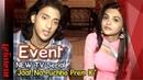 Jaat Na Poocho Prem Ki Serial Full Episode On Location Shoot Upcoming Twist