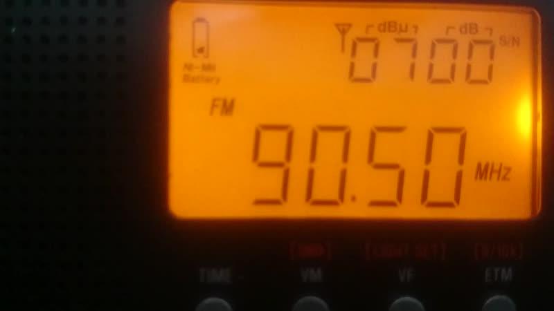 90.5 YLE PUHE(Lahti)~248km