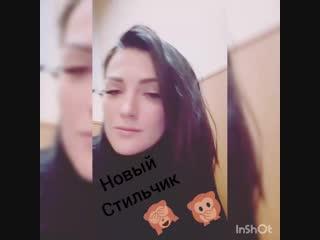 InShot_20181219_192235919.mp4