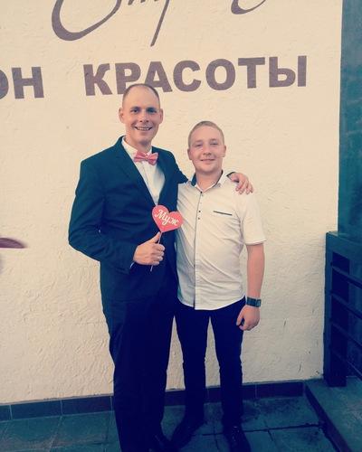 Максим Ивченков