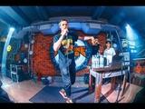 Coldcloud - Пора Остановиться Machine Head Club (Саратов) (Live) 04.10.2018