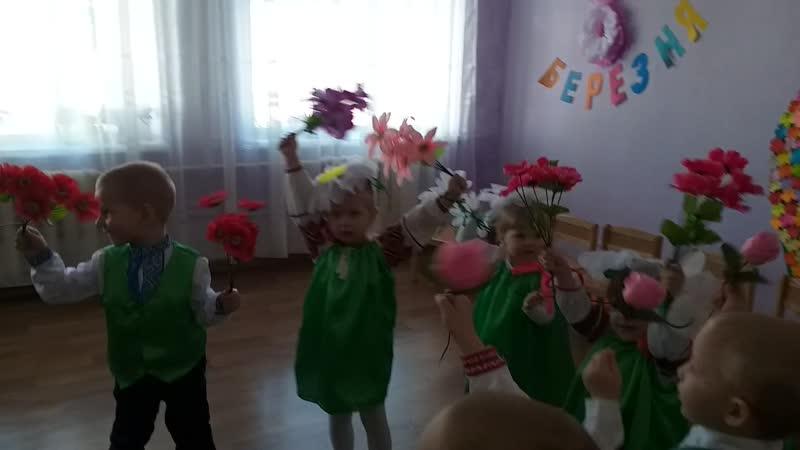 8 Березня. Танок маленьких квіточок