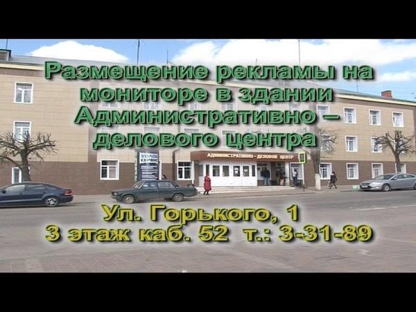 Реклама ТВ Валуйки