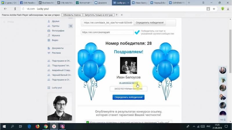 Итоги розыгрыша билетов на Анну Каренину