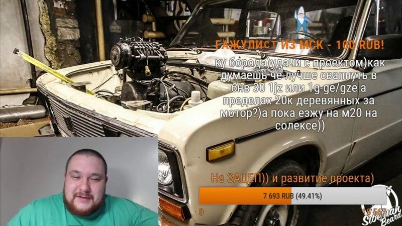 Siberian Beard про ZaCHOTKA 2018 на стриме