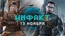 Новая Half-Life в VR, расизм в Dota 2, Пикачу в кино, TES VI, Warhammer: Vermintide 2 DLC…