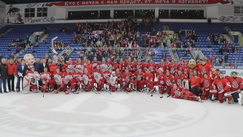 Гала-матч «Витязя» игра со звёздами и друзьями 21.04.18