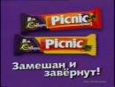/ Реклама и анонс (Россия, 29.03.2003) (3)