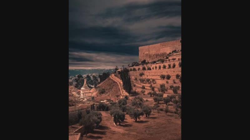 Могила мятежного Авшалома🏺 Склеп с конусной крышей слева внизу🏺 _ Авессало́м (ивр. אַבְשָׁלוֹם, Авшало