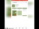 ДАМУ МЕД каз ролик app store