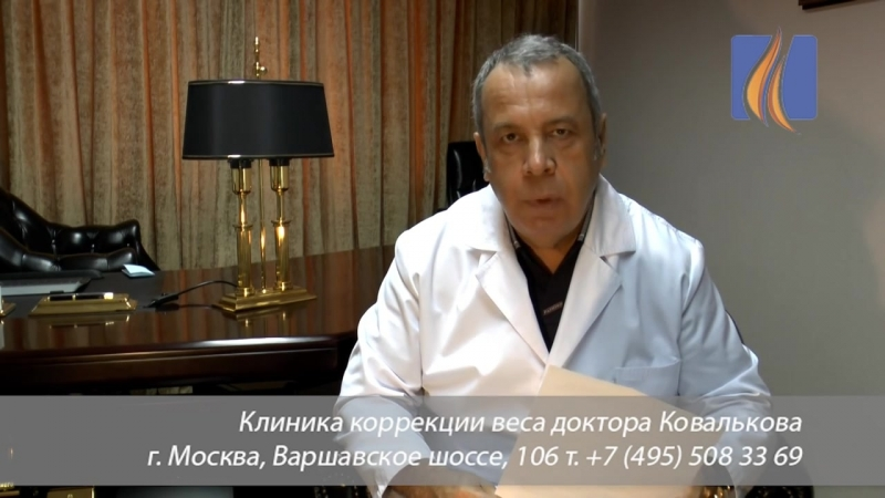 Диетолог Ковальков о приеме BCAA перед аэробной нагрузкой