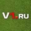 Волгоград | Новости V1.ru