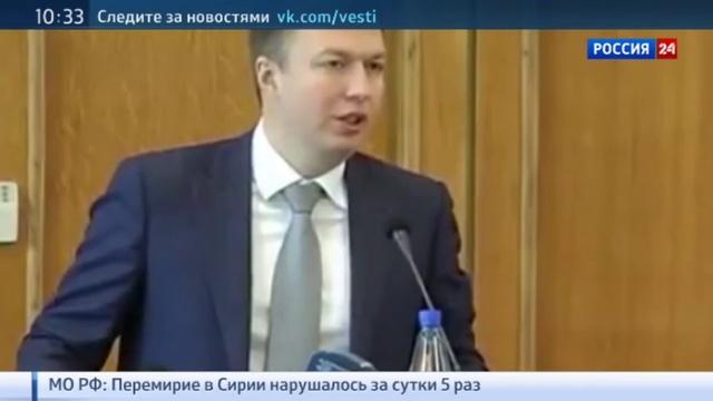 Новости на Россия 24 • Украинские чиновники строят коттеджи на заповедных землях