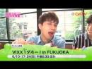 6月はびびっとVIXX特集 - VIXX 1ワンダホー in FUKUOKA - DATVオリジナル番組 VIXX メンバーの素顔に密着 - - 6月101724日日午後6時半 -