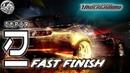 FAST FINISH Need For Speed Undeground 2 серия Прохождение сюжет
